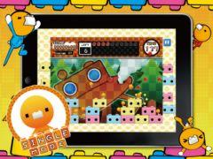 free iPhone app Brick People HD