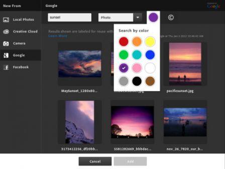 photoshop-touch-iPad-5.jpg
