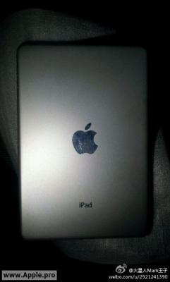 ipad-mini-en-photo-1.jpg