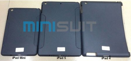 protection-coque-ipad-5-1.jpg