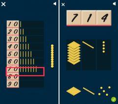 maths-2.jpg