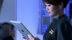 Eva Air iPad