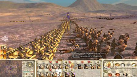 """Rome Total War"